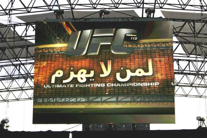 Nesta sexta-feira (11), o UFC dará um passo importante em seu plano de expansão internacional. Pela segunda vez, a organização realizará um evento em Abu Dhabi, capital dos Emirados Árabes […]