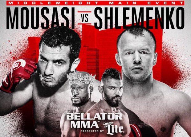 G. Mousasi (esq) estreia em outubro (Foto: Reprodução Facebook Bellator MMA)
