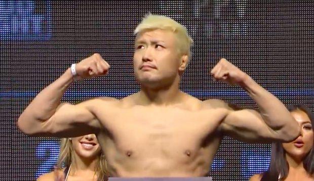 Gomi vai lutar dia 23 de setembro, em Saitama, Japão (Foto: Reprodução/Youtube UFC)