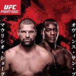 ufcjapan-poster-reproducao-twitter1