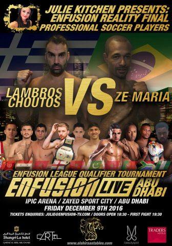 Zé Maria, ex-Seleção, fará estreia no kickboxing (Foto: Divulgação)