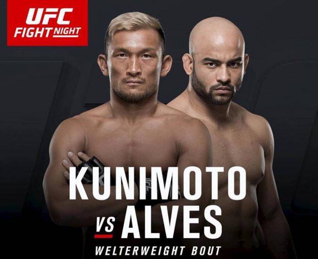 Confronto estava marcado para o dia 10 de junho (Foto: Divulgação/UFC)